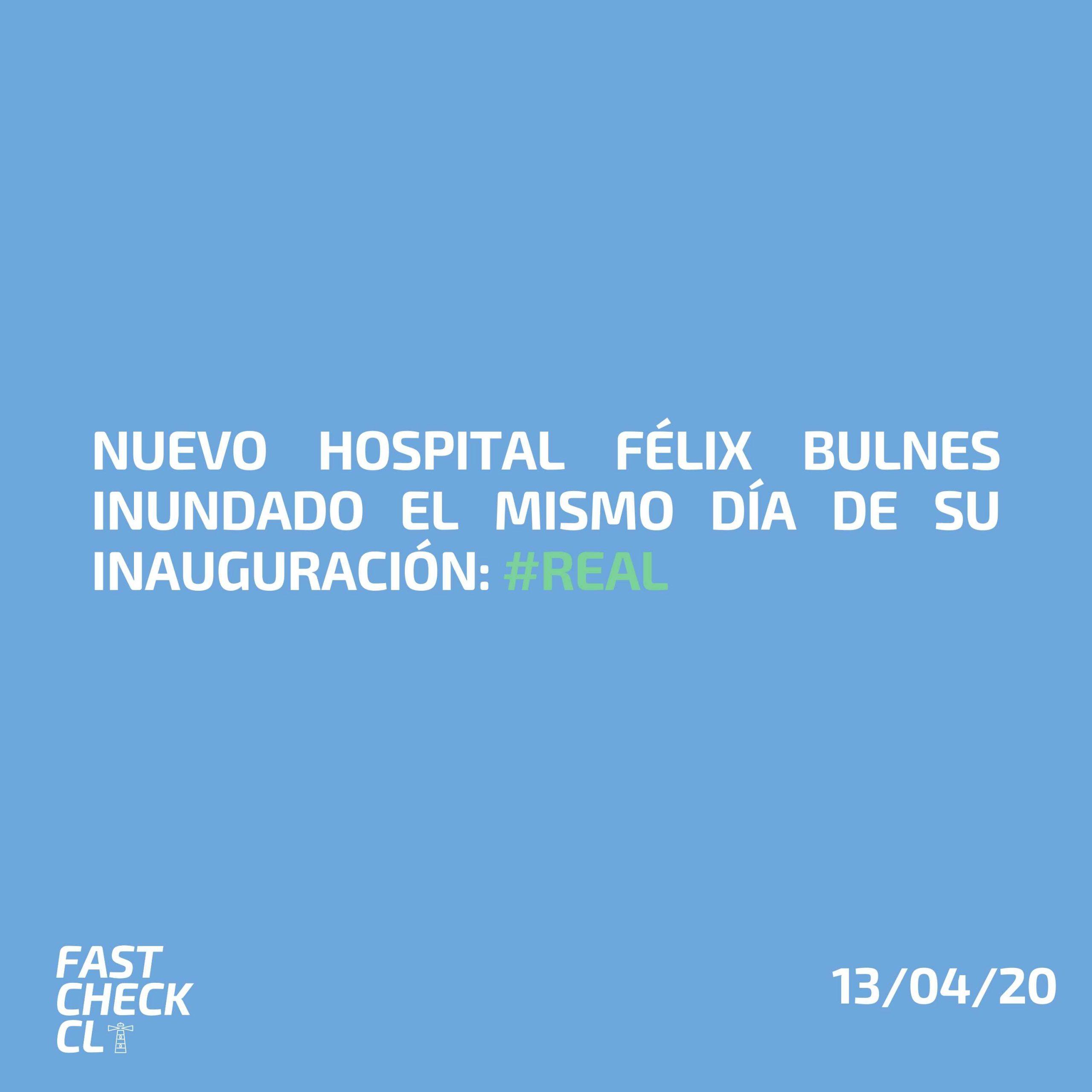 Read more about the article Nuevo Hospital Félix Bulnes inundado el mismo día de su inauguración: #Real