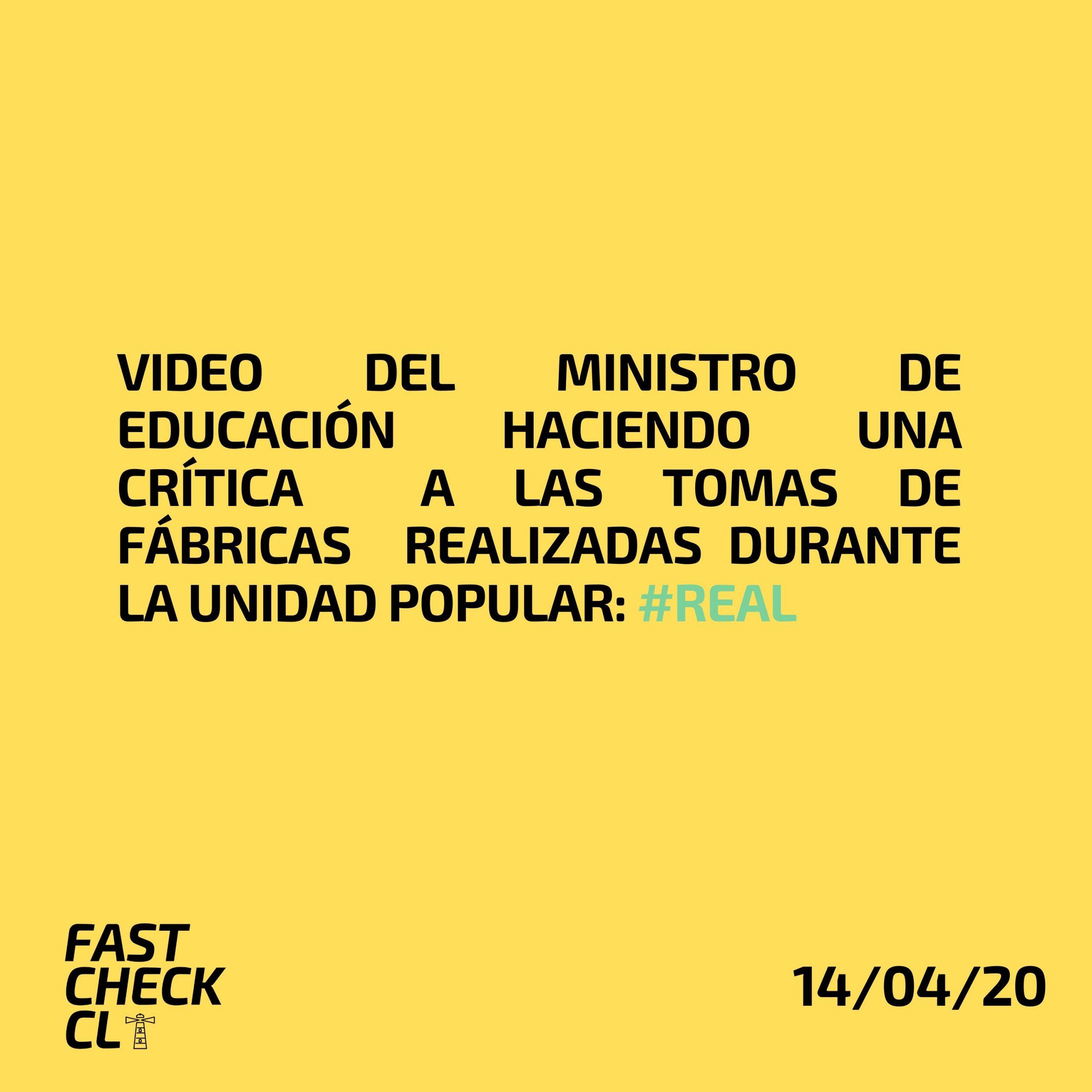 Read more about the article Video del Ministro de Educación haciendo una crítica a las tomas de fábricas realizadas durante la Unidad Popular: #Real