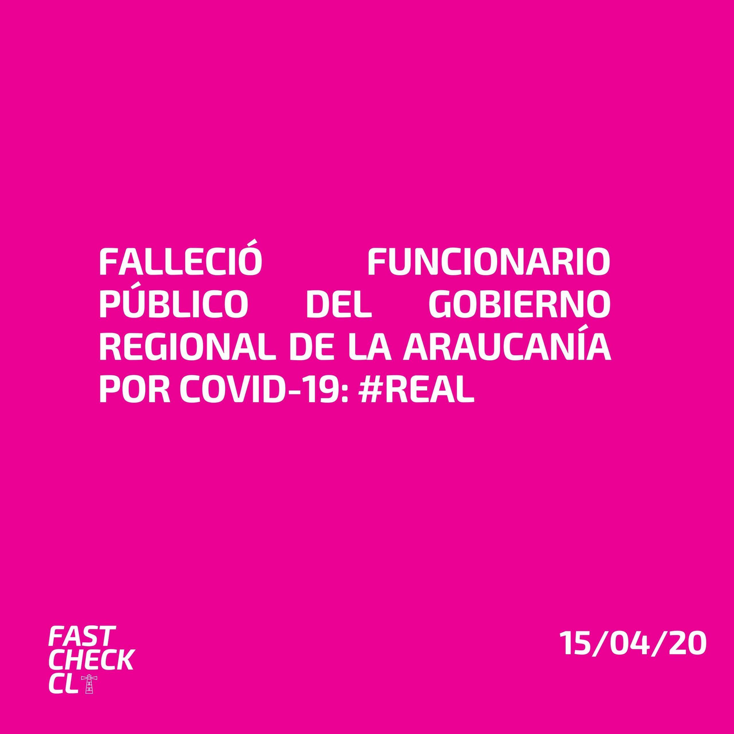 Falleció funcionario público del gobierno regional de la Araucanía producto del #Covid-19: #Real