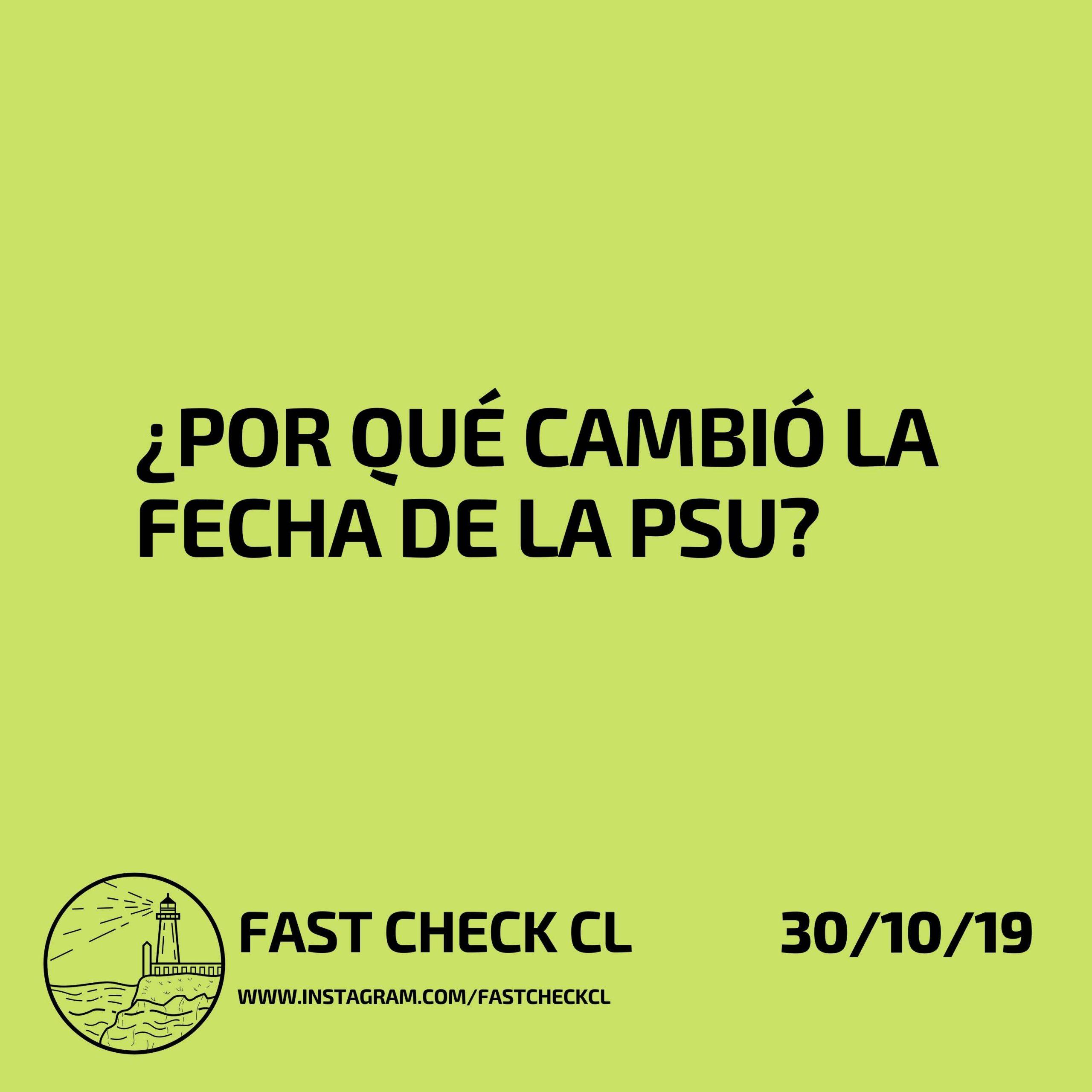 Read more about the article ¿Por qué cambió la fecha de la PSU?