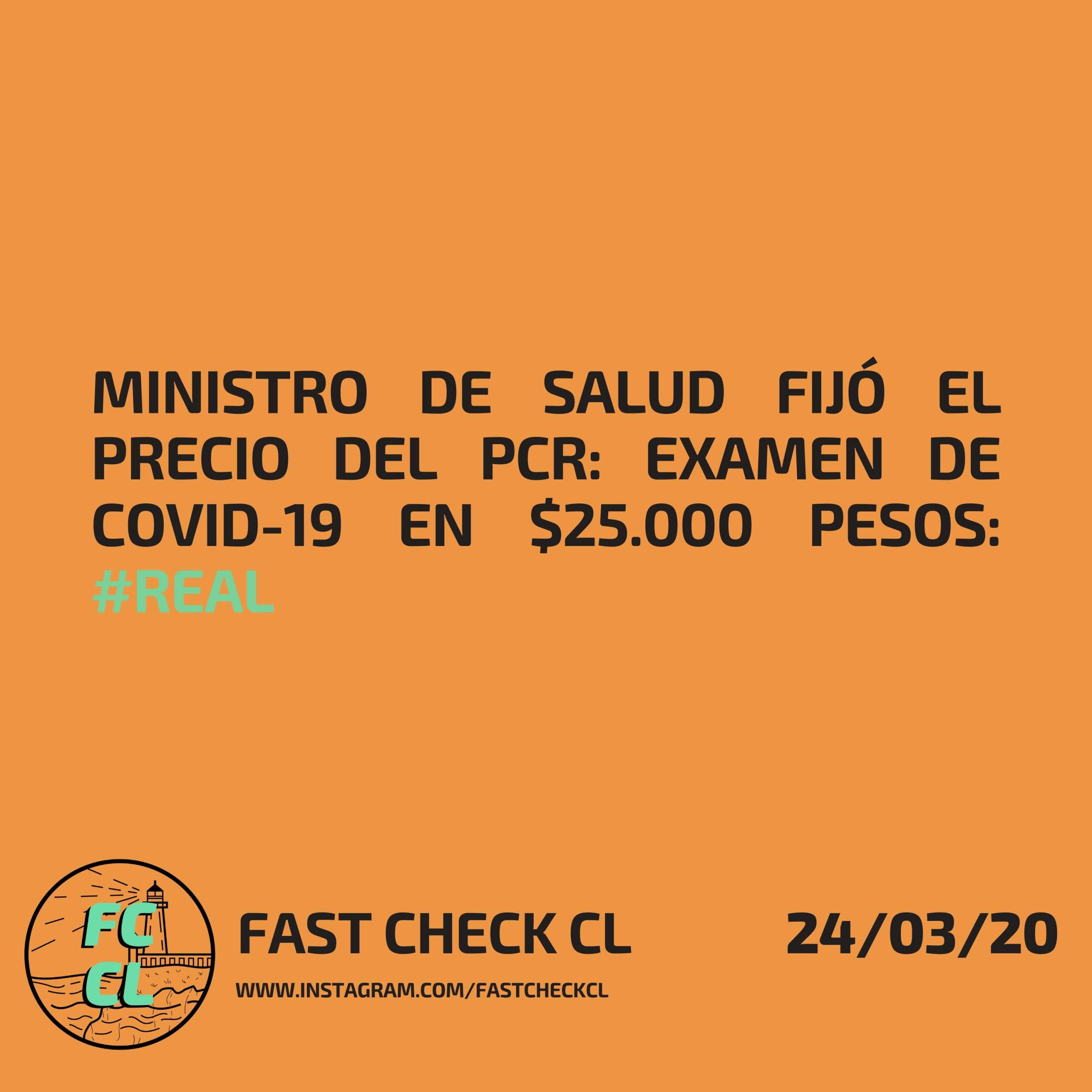 Ministro de Salud fijó el precio del PCR: examen de Covid-19 en $25.000: #Real