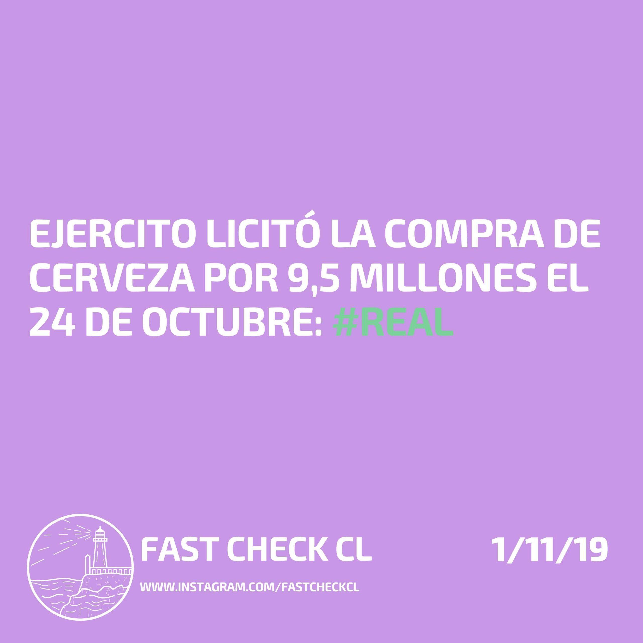 Ejercito licitó la compra de cerveza por 9,5 millones el 24 de octubre: #Real