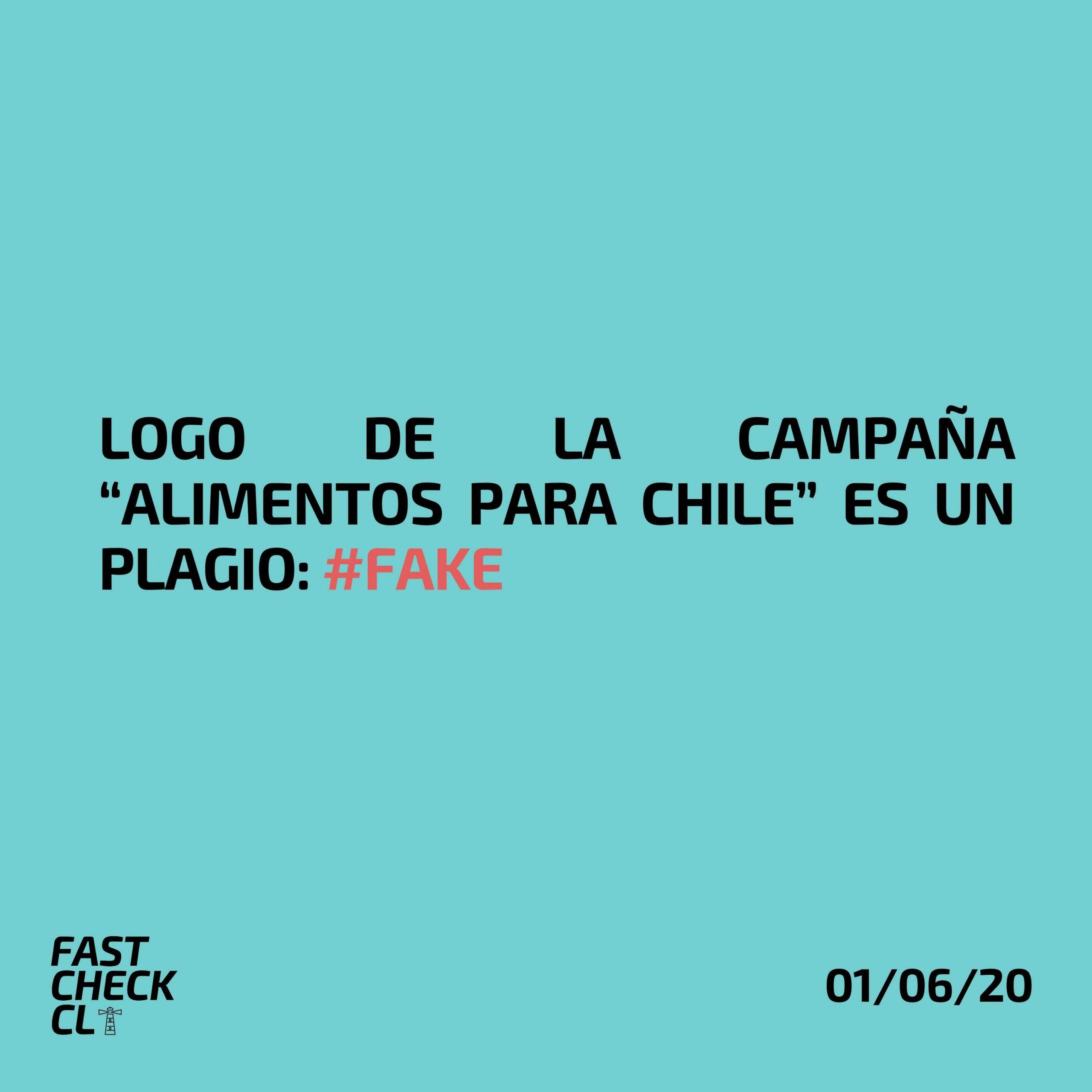 """Read more about the article Logo de la campaña """"Alimentos para Chile"""" es un plagio: #Fake"""