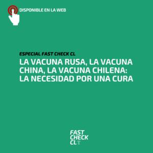 La vacuna rusa, la vacuna china, la vacuna chilena: la necesidad por una cura