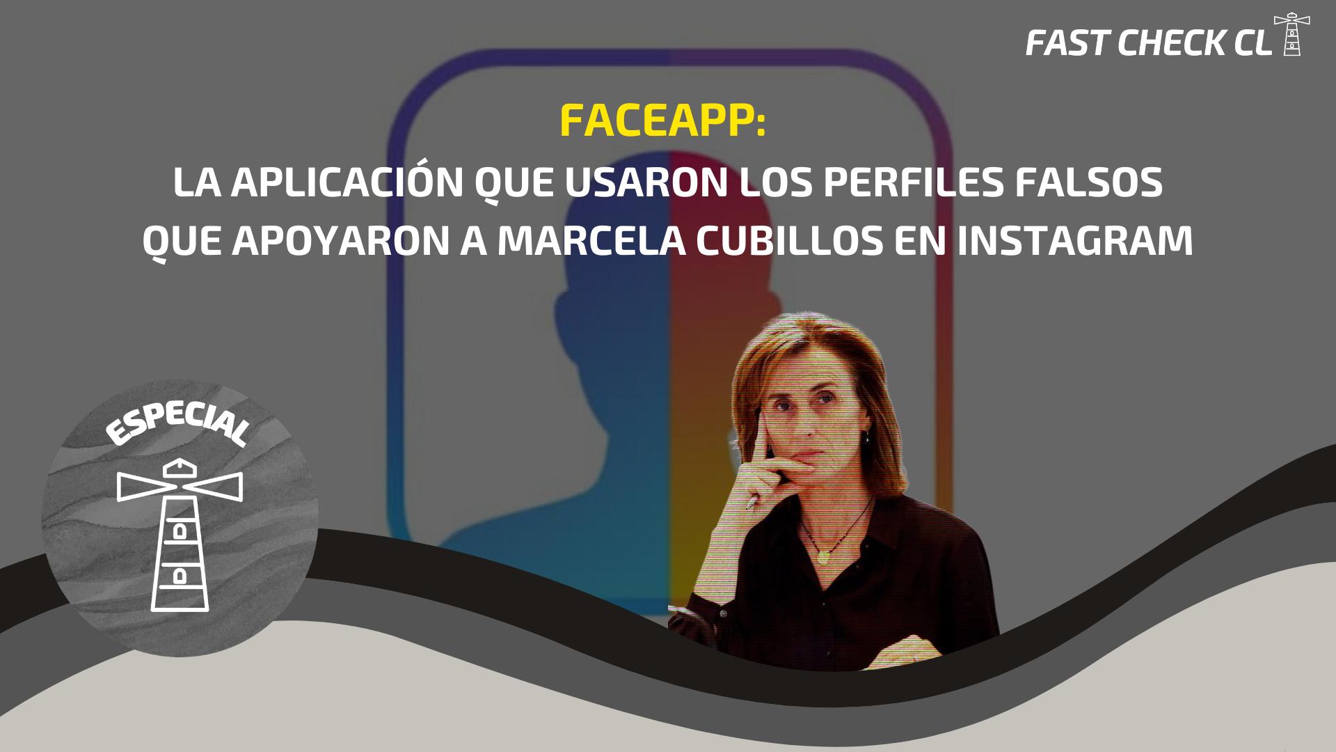 Read more about the article FaceApp: la aplicación que usaron los perfiles falsos que apoyaron a Marcela Cubillos en Instagram
