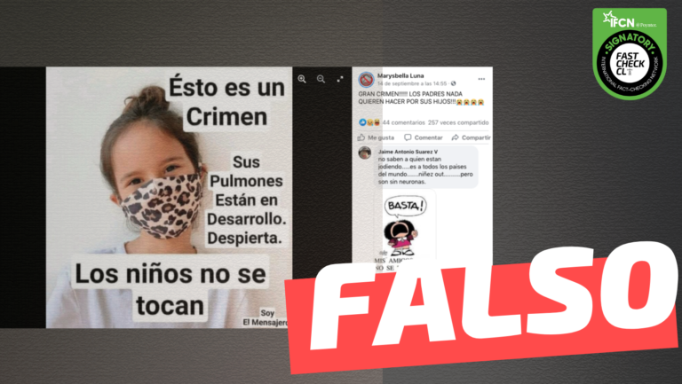 Read more about the article Los niños no deben usar mascarilla porque puede afectar a sus pulmones: #Falso